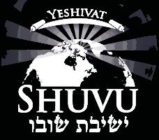 logo_shuvu_web_new_228x200
