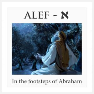 alef_2