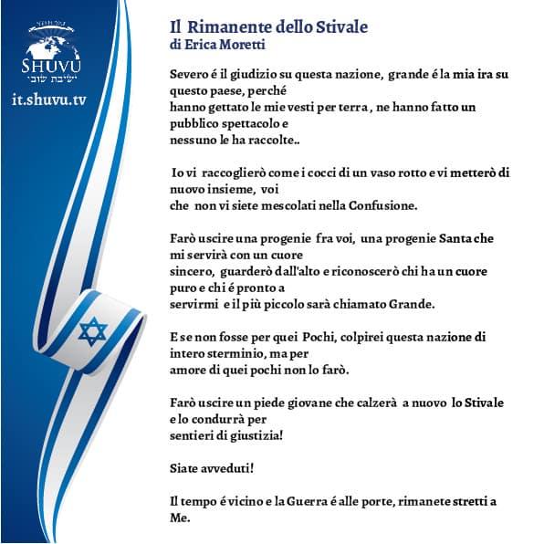 poem_erica_italiano-01